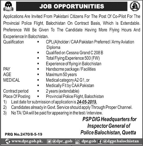 Jobs | Balochistan Police